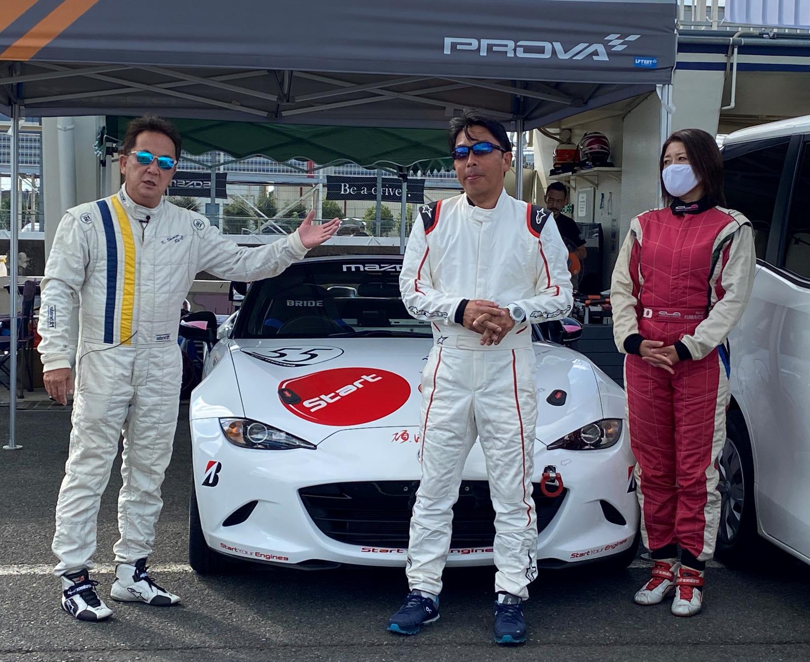 「恒例・清水和夫組のメディア対抗ロードスター耐久レースは予選12位→結果6位入賞。でも「来年は倍返しだ!」【頑固一徹和・番外編】」の10枚目の画像
