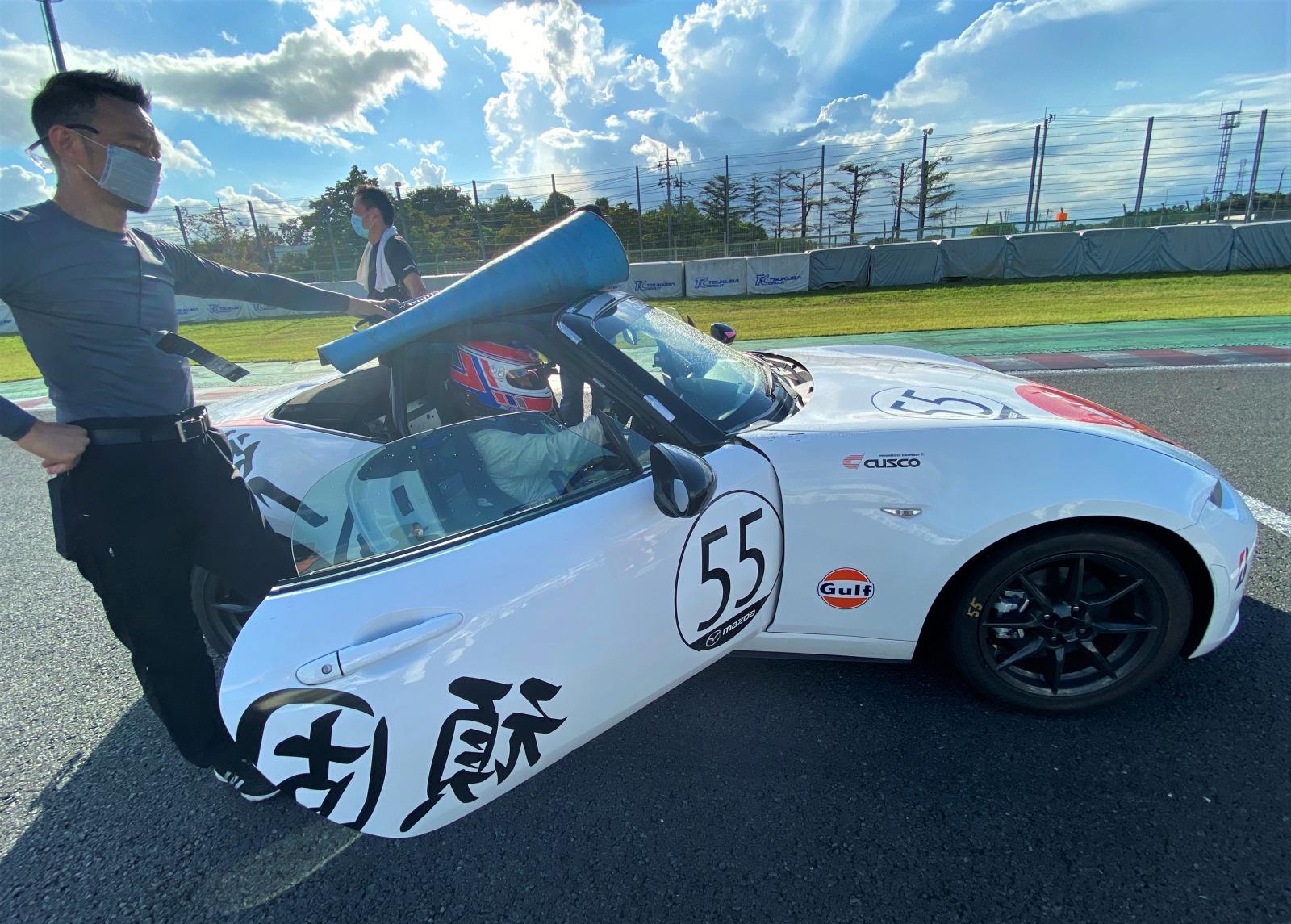 「恒例・清水和夫組のメディア対抗ロードスター耐久レースは予選12位→結果6位入賞。でも「来年は倍返しだ!」【頑固一徹和・番外編】」の5枚目の画像