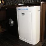 家庭用エアコンが夜間も使える! ソーラーパネルなど給電システムが充実したキャンピングカー【東京キャンピングカーショー2020】 - aurora_exclusive_004