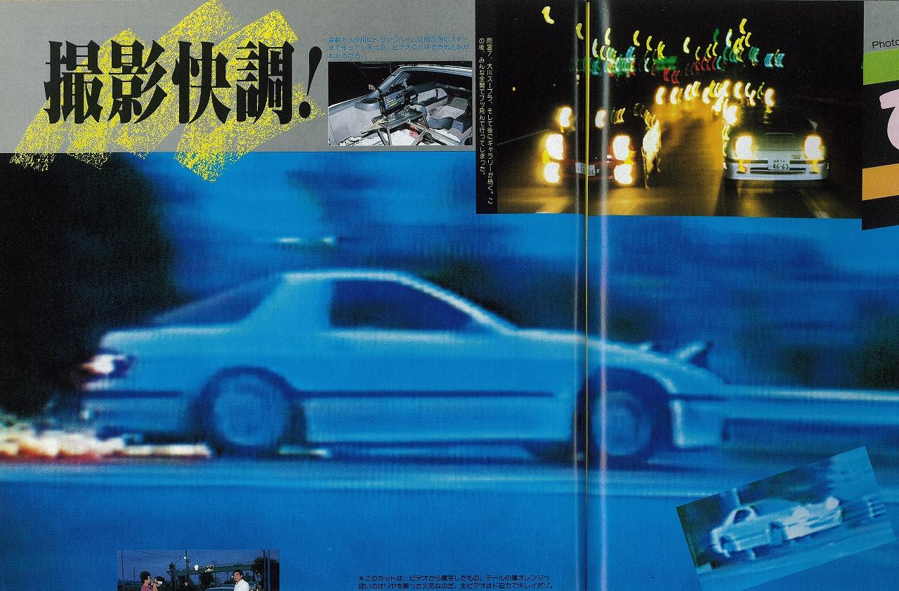 「車系YouTuberのハシリはRE雨宮・雨さんだった!?【OPTION 1987年10月号より】」の1枚目の画像
