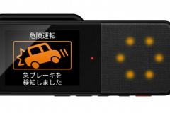 パイオニア ドライブレコーダー