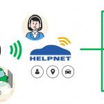 パイオニアが緊急通報機能付き通信ドライブレコーダー「ドライブレコーダー+」を市販業界初として発表 - Pioneer_Driverecorder_20200930_8