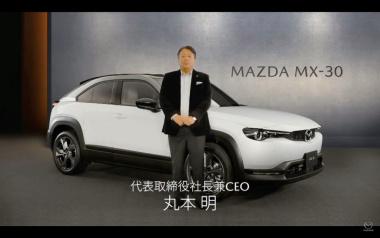 丸本明マツダ株式会社代表取締役社長兼CEO