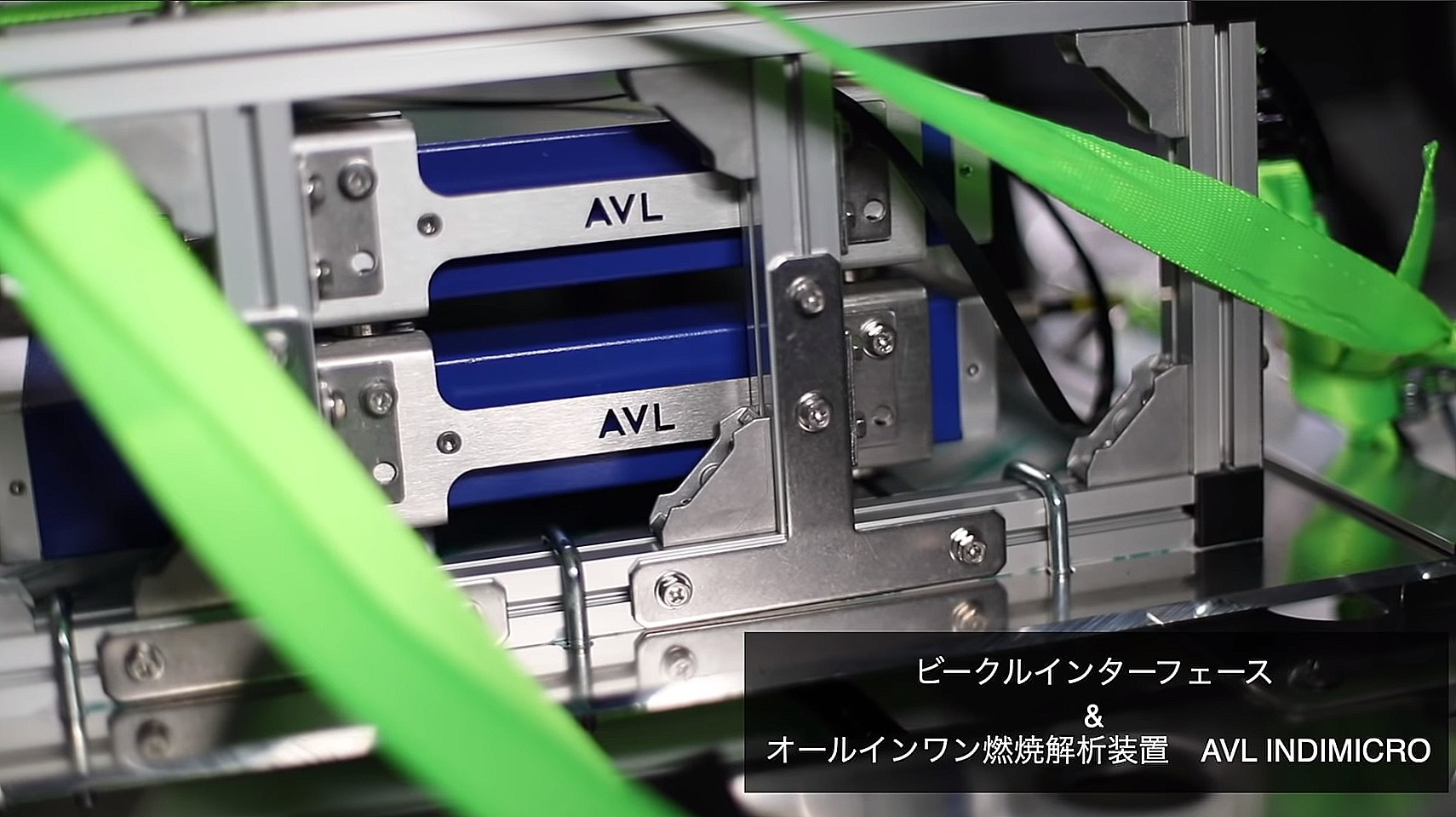 「トヨタ・ヤリスCVT・全日本ラリー参戦用清水和夫号の実走テストが始まった! エンジントルクを可視化できる解析機器とは?【SYE_X】」の5枚目の画像