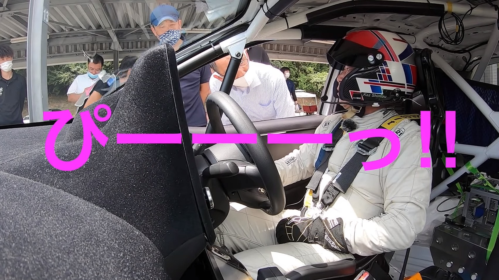 「トヨタ・ヤリスCVT・全日本ラリー参戦用清水和夫号の実走テストが始まった! エンジントルクを可視化できる解析機器とは?【SYE_X】」の8枚目の画像