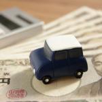 新車がお得に購入できる! 各社が実施中のキャンペーンをまとめました【2020年後半版】 - car-money