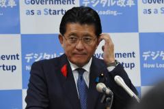 平井デジタル改革担当相