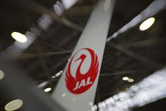 JALの鶴マーク