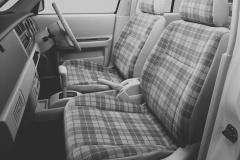 1代で消えた日産の迷車