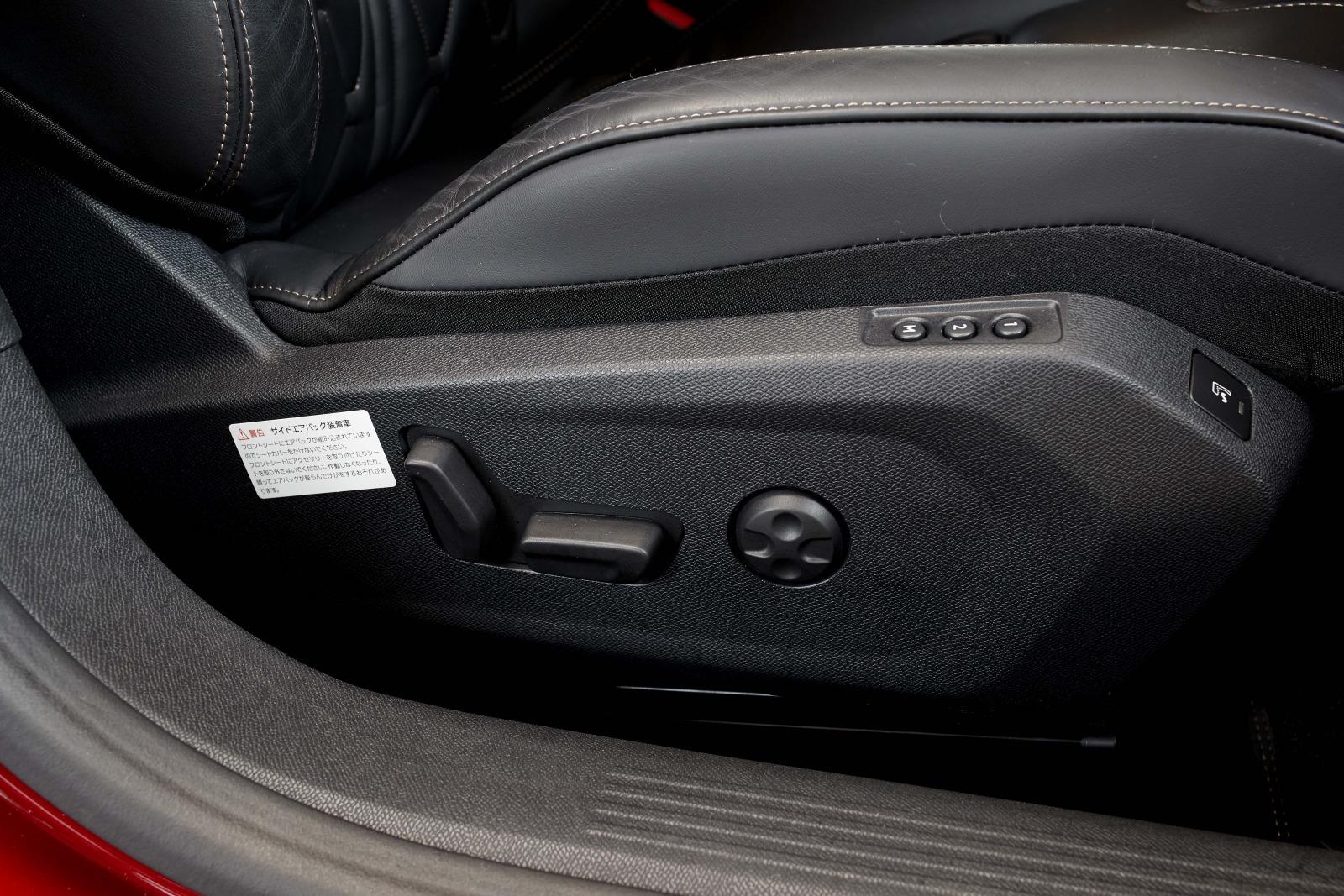 「プジョー508/508SWに人気装備を搭載した特別仕様車「Premium Leather Edition」が設定【新車】」の5枚目の画像