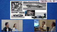 「フォードvsフェラーリ」じゃ分からない裏話も満載!両社の傑作マシンを23分で解説【動画・MOROチャンネル】 - moro_channel_sportscars5_04