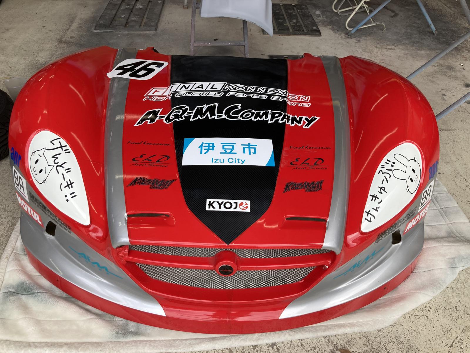 伊豆市のスポンサーステッカーを付けた原動機研究部のレース車両