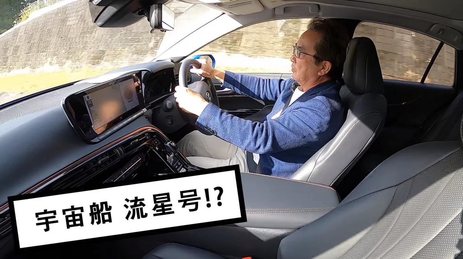 スーパージェッター・流星号!?