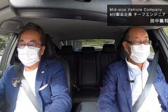 清水さんとトヨタの田中さん