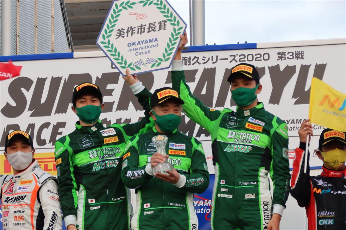 表彰式でのD'station Vantage GT3のドライバー達