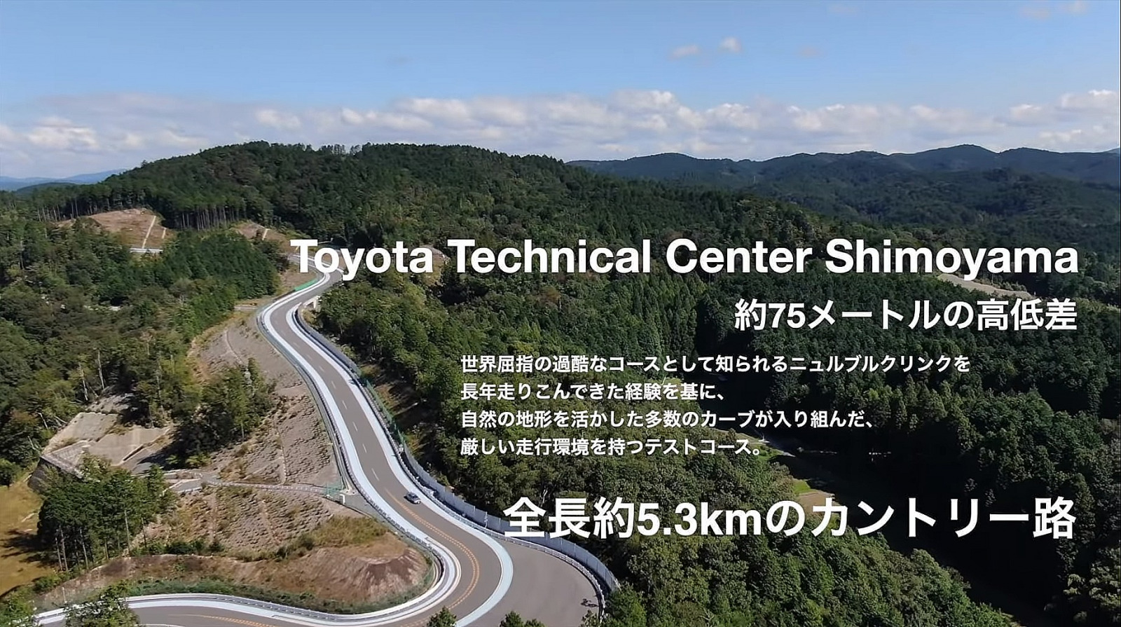 「レクサスIS350で日本のニュル・下山テストコースを清水和夫が攻める!【SYE_X】」の2枚目の画像