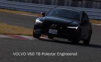 ボルボV60&XC60 T8 Polestar Engineeredの特別仕様度を清水和夫が試してみた!【SYE_X】 - kazuoshimizu_volvo_04