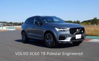 ボルボV60&XC60 T8 Polestar Engineeredの特別仕様度を清水和夫が試してみた!【SYE_X】 - kazuoshimizu_volvo_05