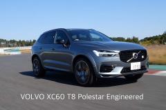 VOLVO XC60 T8 Polestar Engineered