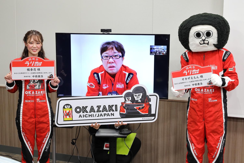 「WRCラリージャパンまであと1年!盛り上げイベント「ラリーミュージアムin岡崎」が岡崎市で開催」の1枚目の画像