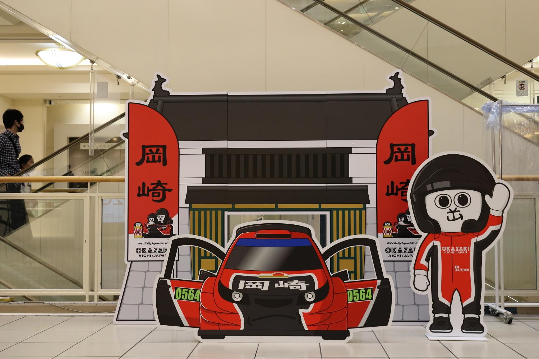 「WRCラリージャパンまであと1年!盛り上げイベント「ラリーミュージアムin岡崎」が岡崎市で開催」の2枚目の画像
