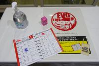 「WRCラリージャパンまであと1年!盛り上げイベント「ラリーミュージアムin岡崎」が岡崎市で開催」の23枚目の画像ギャラリーへのリンク
