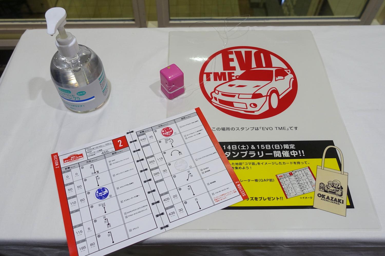 「WRCラリージャパンまであと1年!盛り上げイベント「ラリーミュージアムin岡崎」が岡崎市で開催」の6枚目の画像