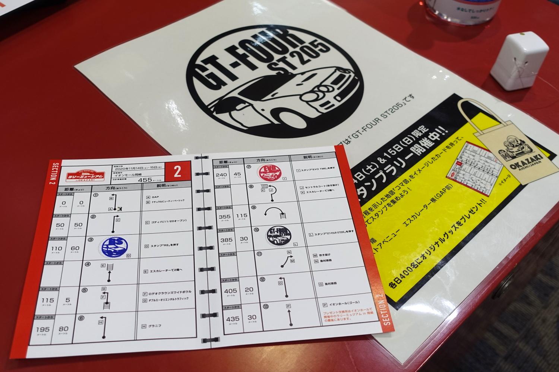 「WRCラリージャパンまであと1年!盛り上げイベント「ラリーミュージアムin岡崎」が岡崎市で開催」の7枚目の画像