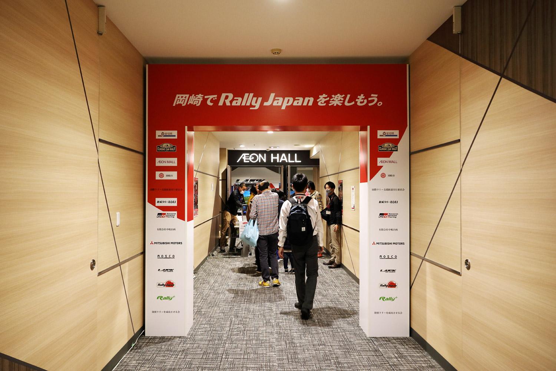 「WRCラリージャパンまであと1年!盛り上げイベント「ラリーミュージアムin岡崎」が岡崎市で開催」の8枚目の画像