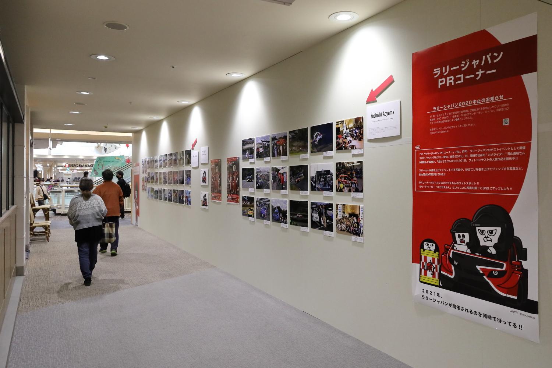 「WRCラリージャパンまであと1年!盛り上げイベント「ラリーミュージアムin岡崎」が岡崎市で開催」の19枚目の画像