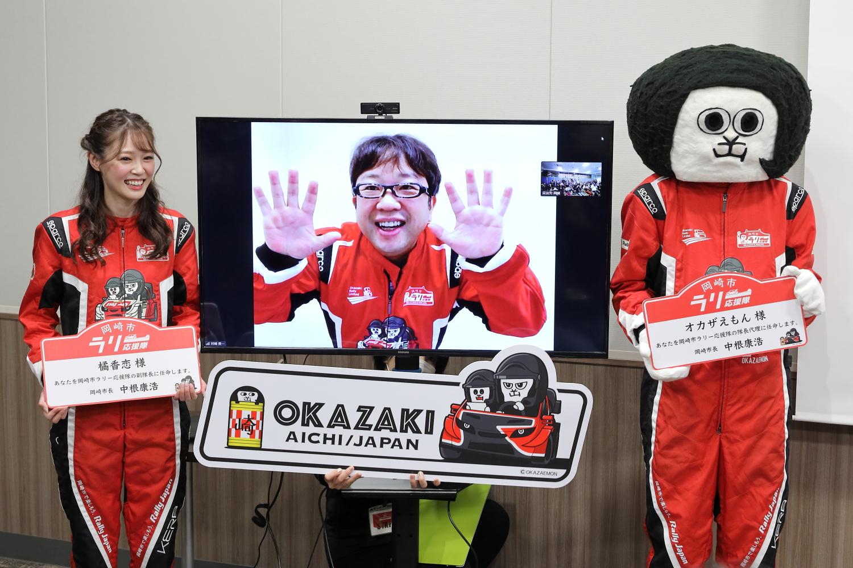「WRCラリージャパンまであと1年!盛り上げイベント「ラリーミュージアムin岡崎」が岡崎市で開催」の21枚目の画像
