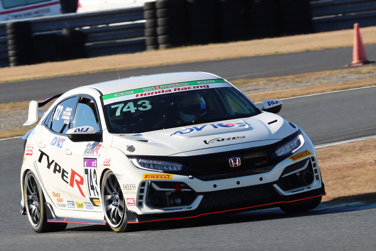 Honda R&D Challenge FK8