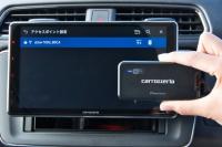 梅本まどかがインスタ・ドライブにGO!カロッツェリアの車載用Wi-Fiルーターでデータ容量無制限!!【DCT-WR100D】 - pioneer clicccar_P1290326a