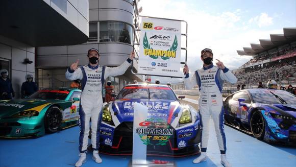 2位入賞で2020チャンプとなったパルクフェルメで喜び合うリアライズ 日産自動車大学校 GT-Rのドライバー