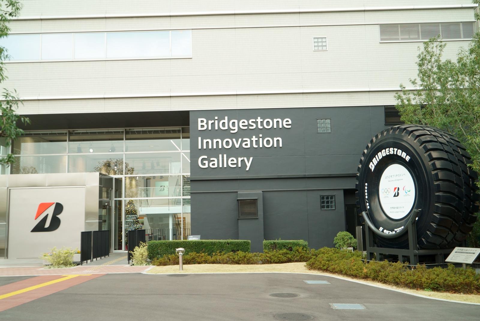 ブリヂストンが東京都内に作るタイヤテストコースとは?【Bridgestone Innovation Gallery・詳細報告】