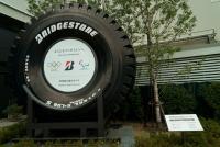 Sイノベーションギャラリー 巨大タイヤ