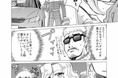 Naname! vol008_010