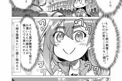 Naname! vol008_002