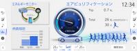 トヨタの2代目FCV新型ミライは、走れば走るほど空気がきれいになる!? - TOYOTA_MIRAI_20201207_23