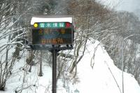 冬のドライブ必須の知識「すべり止め必要」と「チェーン規制」を正しく理解しよう - roadsign