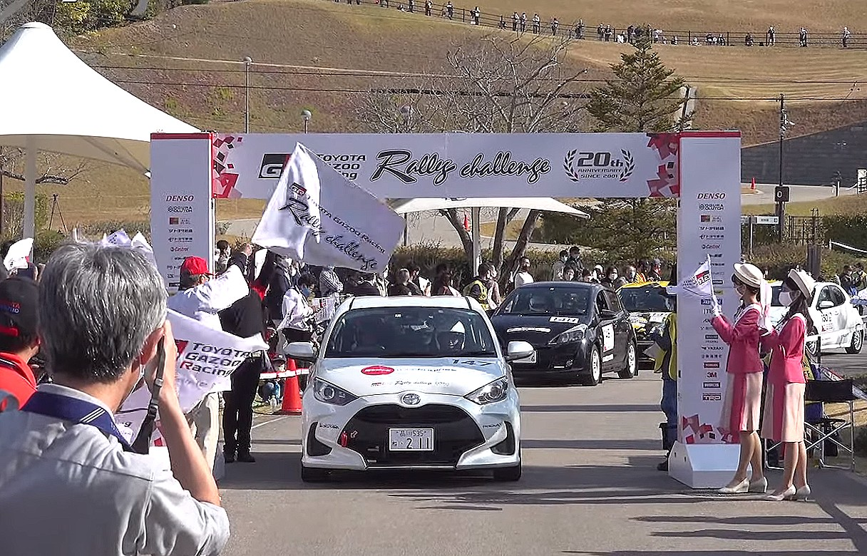 TOYOTA GAZOO Racing PARK in TGRラリーチャレンジ豊田