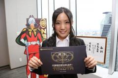 """トヨタが二次元との融合をホンキでやっている""""ジオニックトヨタ""""の特別広報部員にSKE48「古川愛李」が就任!"""