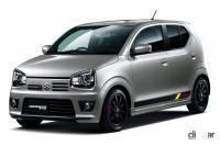 小さくても運転が楽しい! 新車でマニュアル仕様が買える軽自動車・5選 - 2018suziki_ALTWORKS_06