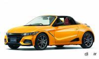 小さくても運転が楽しい! 新車でマニュアル仕様が買える軽自動車・5選 - 2020_HONDA_S660_MODULOX_B