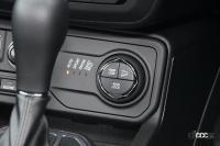 レネゲード4xe駆動モード変更スイッチ