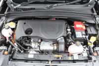 レネゲード4xeエンジン