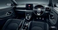 走りが大好きなマニュアル派は注目!新車でMT仕様が買えるコンパクトカー6選 - 2020toyota_gr_yaris_RZHigh performance_04