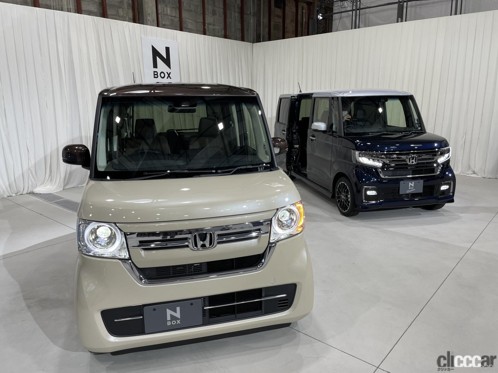 Honda N-BOX 画像 2021年になっても軽自動車の前側ナンバープレートが真ん中よりちょっとずれてる理由は ...