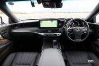 マイナーチェンジしたレクサスLSの22ウェイパワーリヤシートは、マッサージと温冷を繰り返す機能によりパッセンジャーを癒やす - Lexus_LS_20201230_1