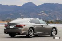 マイナーチェンジしたレクサスLSの22ウェイパワーリヤシートは、マッサージと温冷を繰り返す機能によりパッセンジャーを癒やす - Lexus_LS_20201230_7